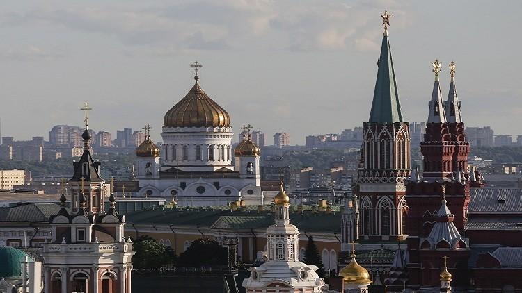 موسكو تحتفل باليوبيل 870