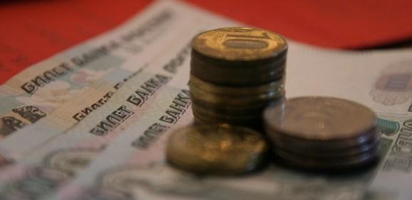 Прибыль российских банков за семь месяцев подобралась к триллиону рублей
