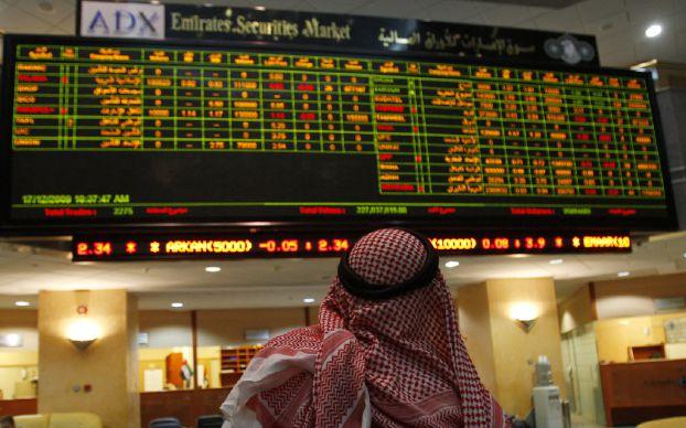 الشركات في بورصة أبوظبي تفصح عن نتائجها للربع الثاني