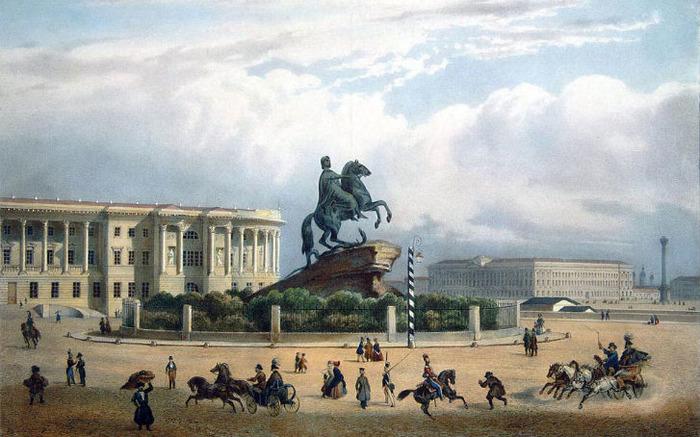 Краткий курс истории — «Медно-бронзовый» всадник