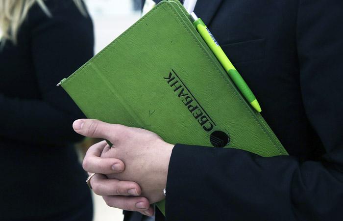Сбербанк предложил «Транснефти» отказаться от требования 67 млрд рублей