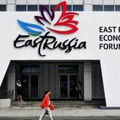 Трутнев: Восточный экономический форум собрал более 4 тыс. гостей