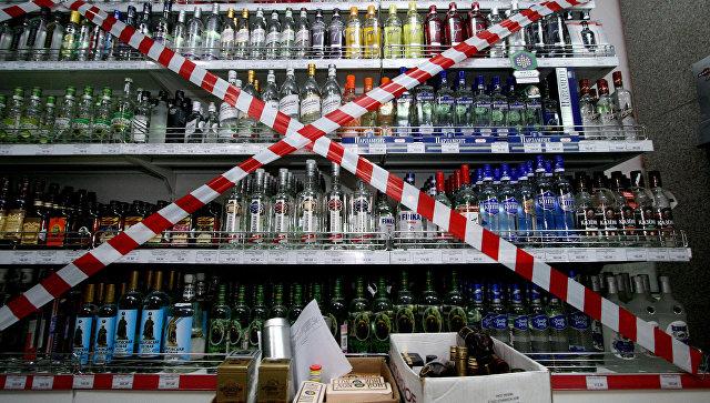 «Завязали всем миром»: как жители одного села совсем перестали пить