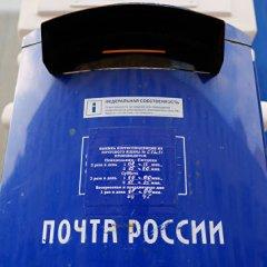 «Почта России» начала дистанционную продажу гаджетов от Samsung