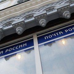 «Почта России» начнет тестировать доставку посылок дронами