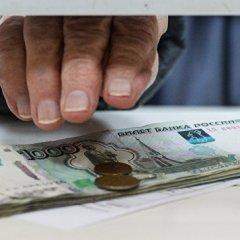 Собянин предложил повысить москвичам пенсии