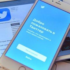 Twitter тестирует увеличение лимита знаков в сообщениях до 280