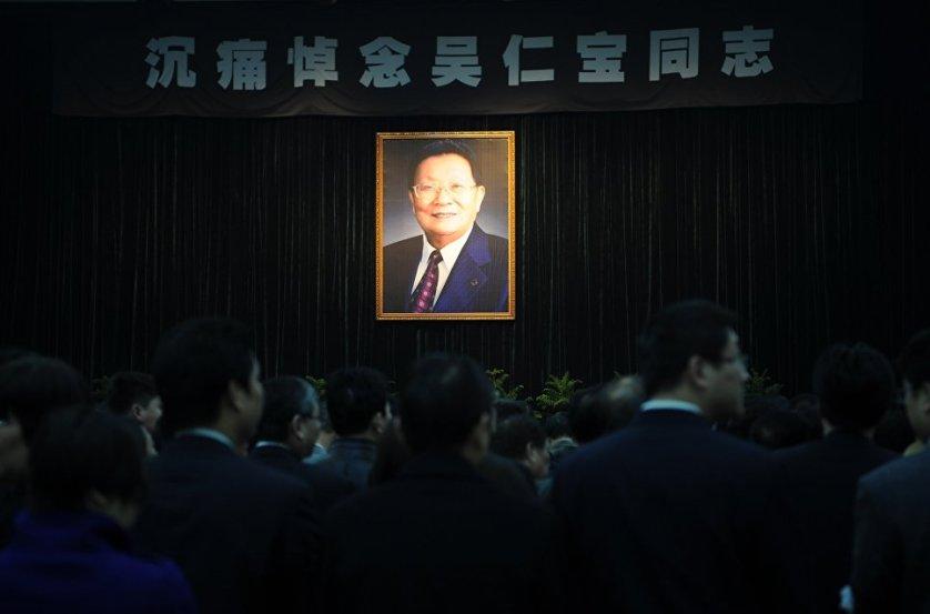 Похороны У Женьбао в деревне Хуаси в провинции Цзянсу в Китае