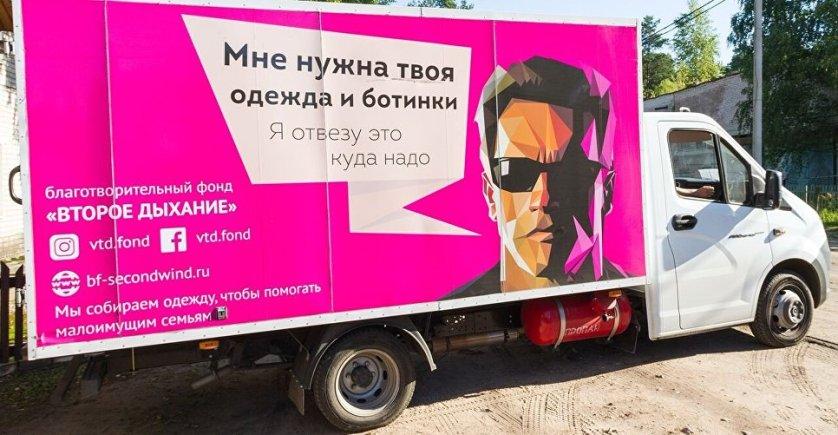 """Машина благотворительного фонда """"Второе дыхание"""", на которой развозится гуманитарная помощь в регионы"""