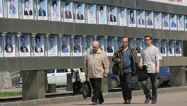 Орешкин заявил, что Россия будет терять трудоспособное население