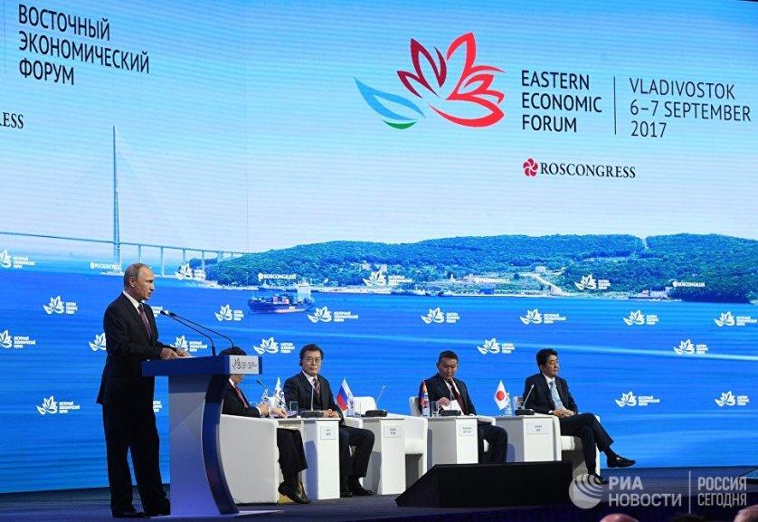 7 сентября 2017. Президент РФ Владимир Путин выступает на пленарном заседании III Восточного экономического форума во Владивостоке.