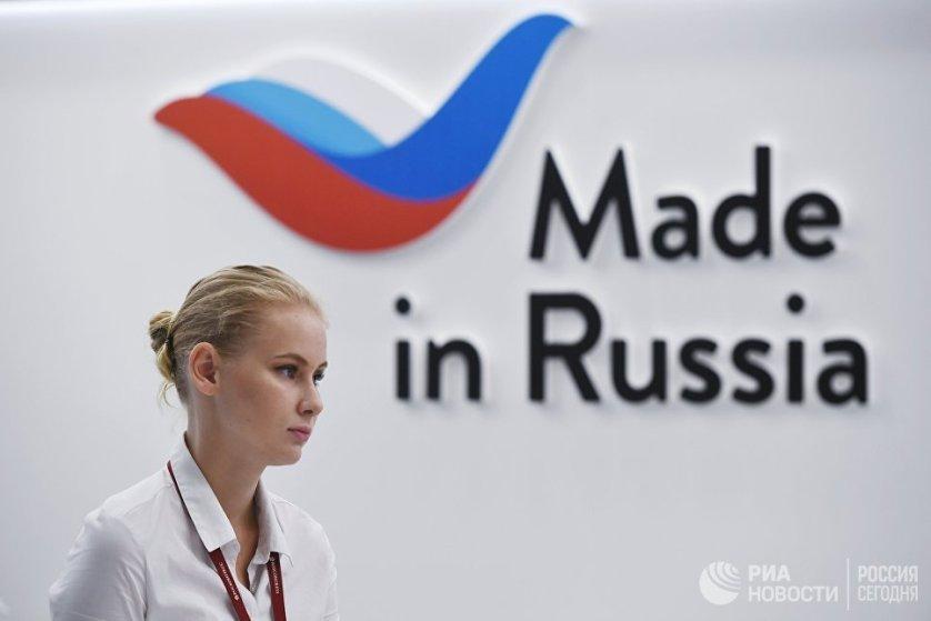 Форум призван дать экспертную оценку экономического потенциала российского Дальнего Востока.