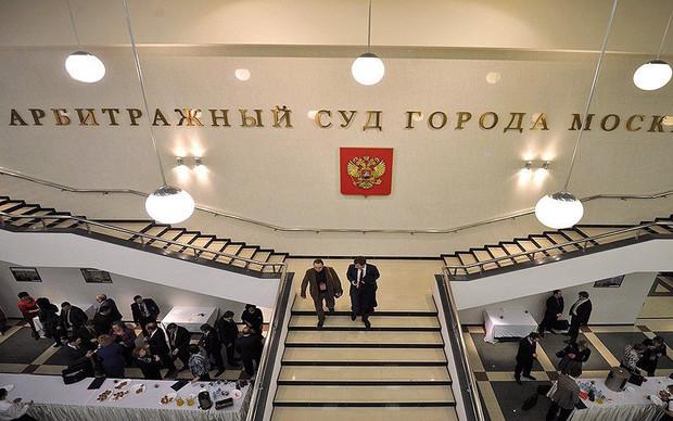Суд по заявлению ЦБ РФ признал банкротом Межтопэнергобанк