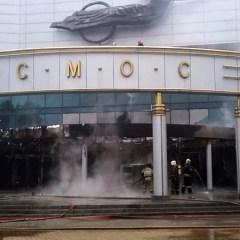 Екатеринбургская епархия прокомментировала нападение на кинотеатр «Космос»