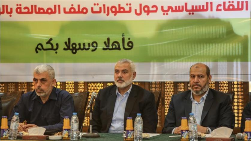 """""""حماس"""" بغزة تعقد لقاء مع قادة الفصائل لبحث مستجدات المصالحة الفلسطينية"""
