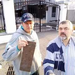 Активисты SERB взяли на себя ответственность за демонтаж таблички Немцову