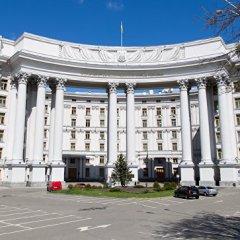 МИД Украины выразил протест из-за обысков в Крыму