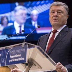 ПАСЕ приняла проект резолюции по закону об образовании на Украине