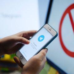 Javan (Иран): Telegram – сообщник преступников?