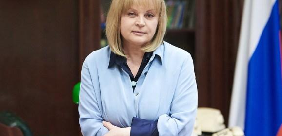 Памфилова: Навальный сможет баллотироваться после 2028 года