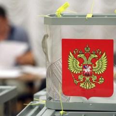 ЦИК постановил изготовить более 111 млн марок для защиты бюллетеней на выборах президента