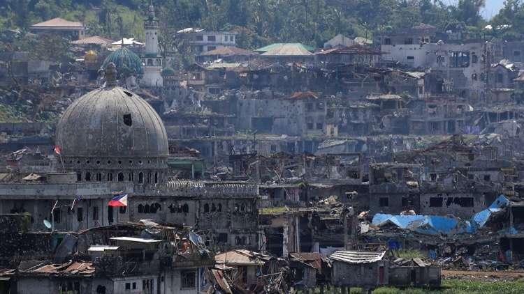 الفلبين تعلن انتهاء الاشتباكات في مدينة مراوي