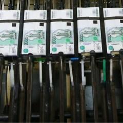 ЦБР оценил затраты на санацию групп «Открытия» и Бинбанка в 800-820 млрд руб.