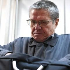 Сумку с деньгами Улюкаеву передали рядом с гаражом «Роснефти»