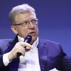 Кудрин готовит проект стратегии развития России на шесть лет для будущего президента
