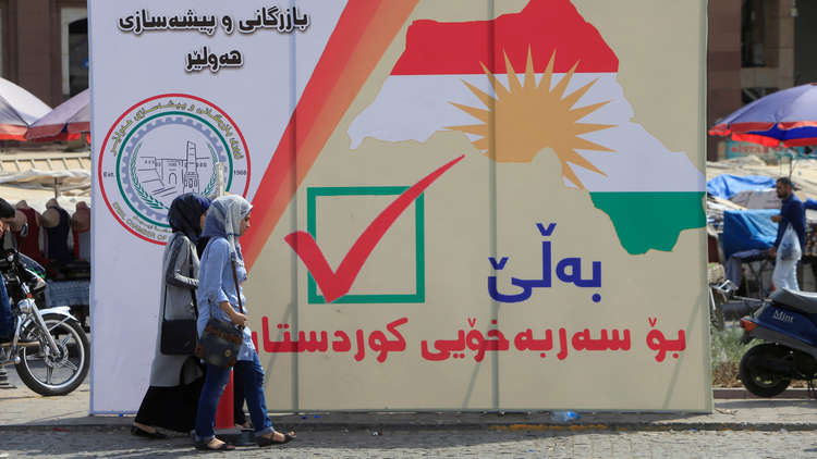 المحكمة الاتحادية تقضي بعدم دستورية استفتاء كردستان.. ماذا بعد!