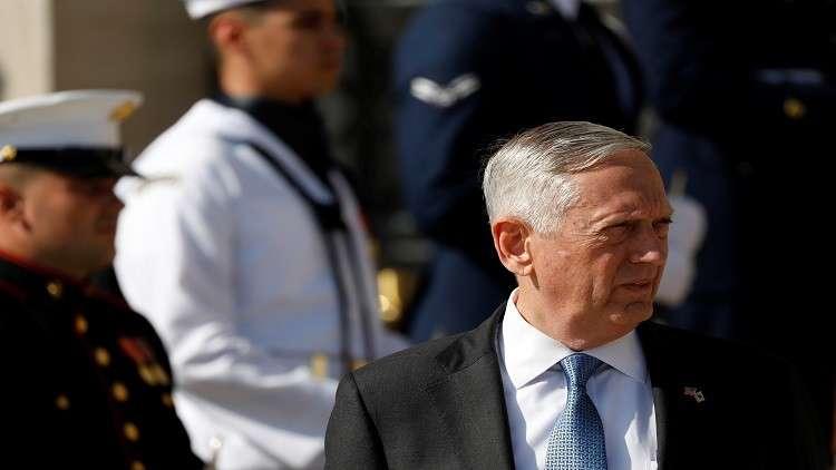 ماتيس: سنواصل المسار الدبلوماسي لحل الأزمة مع بيونغ يانغ ولدينا خيارات عسكرية