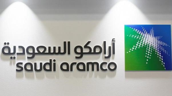 أرامكو السعودية تخفض صادرات النفط لآسيا في يناير