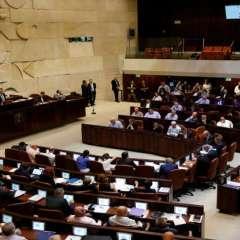 الكنيست يقر قانون حظر التفاوض على القدس