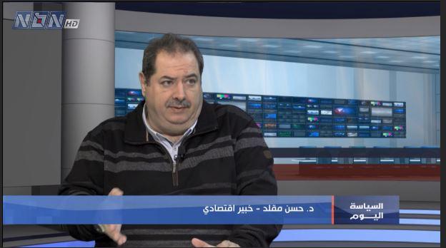 مقابلة رئيس تحرير الاعمار والاقتصاد حسن مقلد لبرنتمج السياسة اليوم عبر قناة الـ NBN