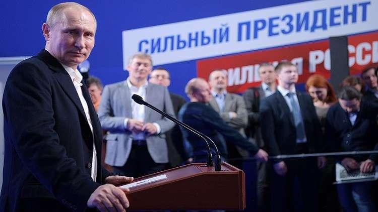 من هنأ بوتين ومن انتقده؟