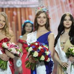 Юлия Полячихина из Чувашии стала победительницей конкурса «Мисс Россия-2018»