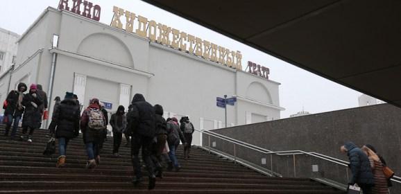 Реконструкция кинотеатра «Художественный» продлится до конца 2020 года