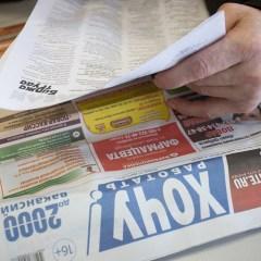 Минтруд предлагает увеличить максимальное пособие по безработице до прожиточного минимума