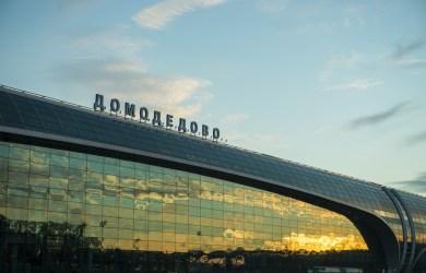 Технология распознавания лиц обеспечит безопасность в Домодедово