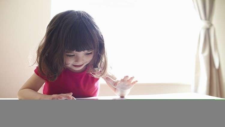 """حجب الإنترنت عن الأطفال """"انتهاك"""" قد يعيق تطورهم الاجتماعي!"""