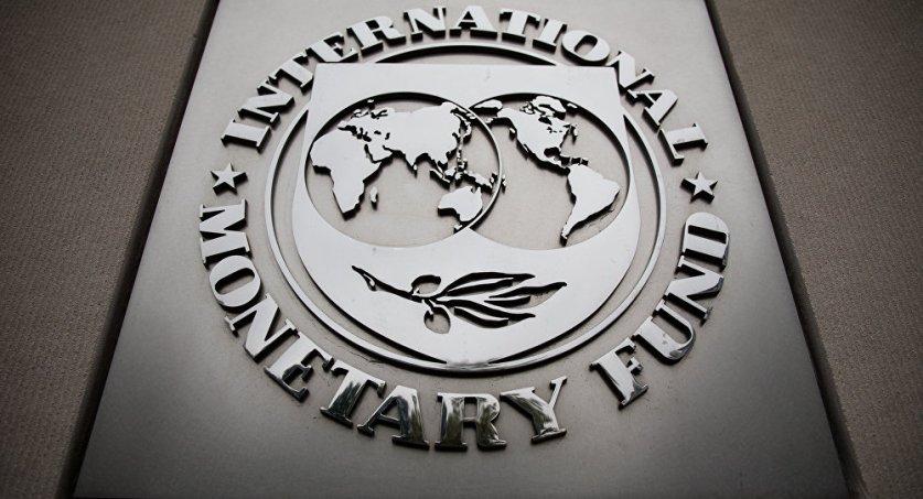 """صندوق النقد الدولي يتوقع تباطؤ النمو الاقتصادي لـ""""منطقة اليورو"""""""