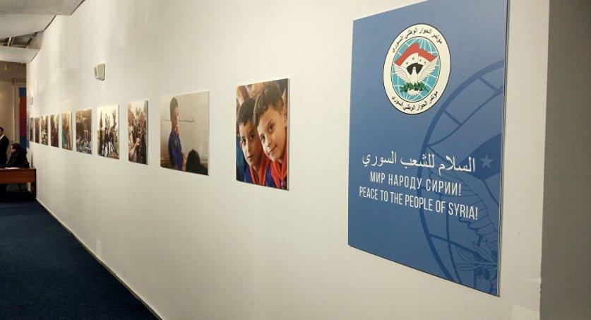 """مصدر إيراني لـ """"سبوتنيك"""": عقد اجتماع ثلاثي للدول الضامنة في سوتشي مساء اليوم"""