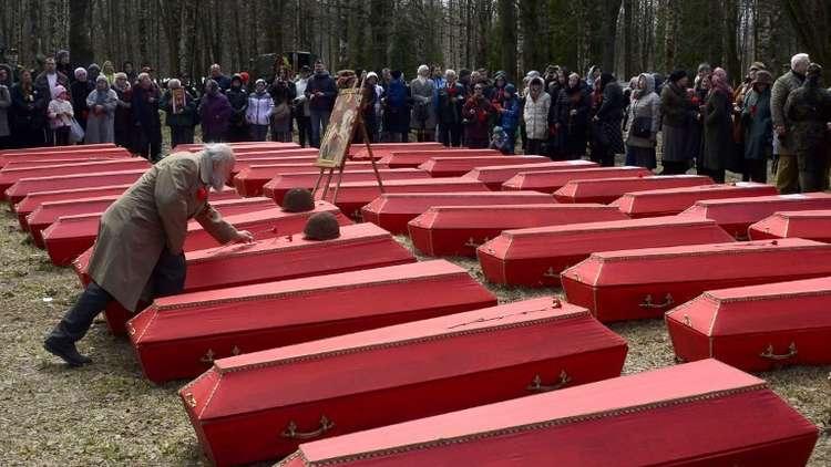 """روسيا.. العثور على رفات 300 جندي قتلوا في """"معركة لينينغراد"""""""