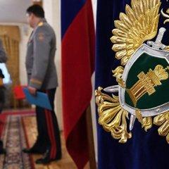В Кузбассе досрочно прекратили полномочия двух депутатов, скрывших доходы
