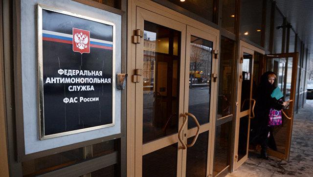 В ФАС сообщили о хакерской атаке на ресурсы службы