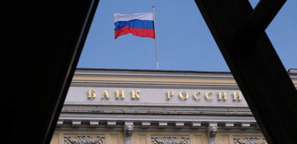 ЦБ за пять лет отозвал более 400 банковских лицензий