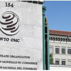 الصين تشكو الولايات المتحدة بشأن الرسوم أمام منظمة التجارة
