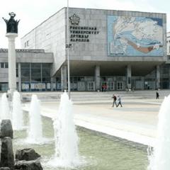 بيان صادر عن رابطة الطلبة اللبنانيين في جامعة الصداقة- موسكو