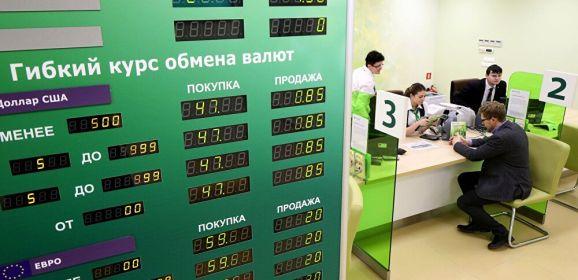 """وكالة """"بلومبيرغ"""" تشيد بالاقتصاد الروسي قياسا بإخفاقات أوروبا"""
