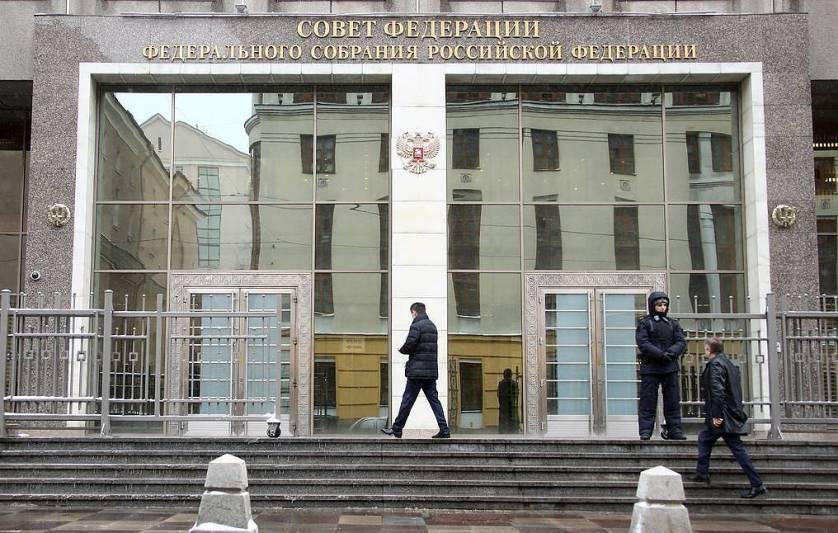Комиссия СФ предлагает блокировать соцсети за призывы к незаконным акциям